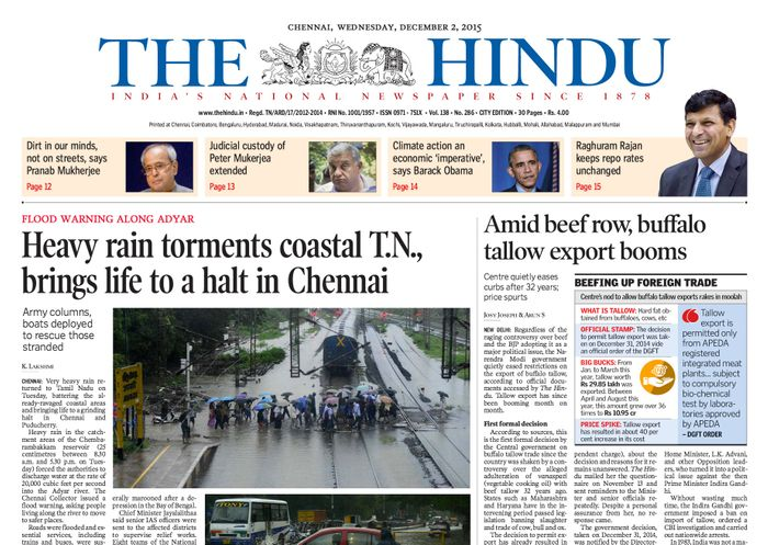 Unprinted front page of the December 2, 2015 issue of The Hindu